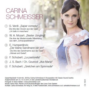 CD Playlist